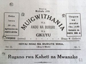 Volume 2 of the Muĩgwithania ('Reconciler'), Kenya's first Kikuyu-language monthly newspaper founded by Jomo Kenyatta, the future first president of Kenya, in 1929. Here, the words written as Gĩkũyũ and Muĩgwithania in the modern orthography appear as Gikuyu and Muigwithania without the diacritics. (Wikimedia: perlenklauben PD)